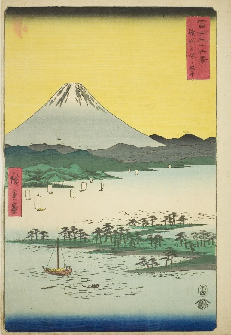 Mt Fuji from Nihondaira, 1858