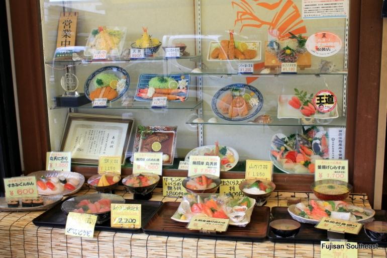 Numazu Fish Market sushi meal