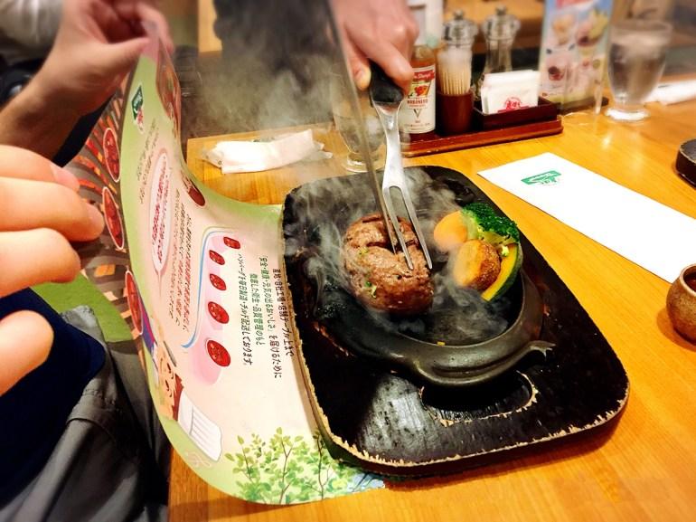 Sawayaka dish